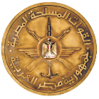 Armed Forces Engineering Authority