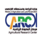 Agricultural Engineering Research Center