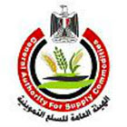 General Authority for Supply Commodities